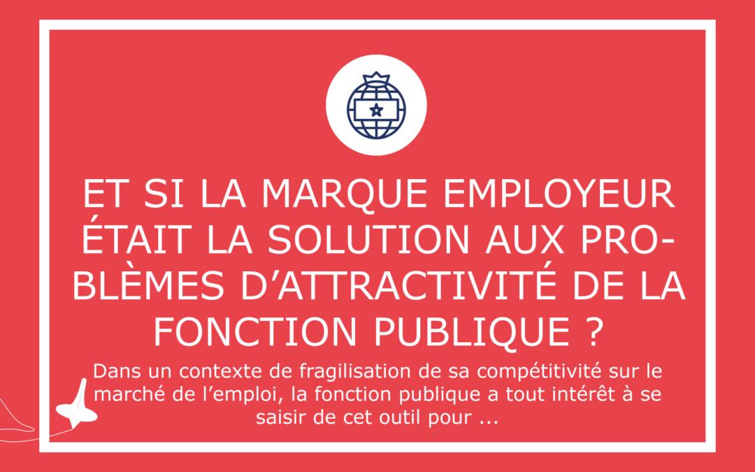 Et si la marque employeur était la solution aux problèmes d'attractivité de la fonction publique ?